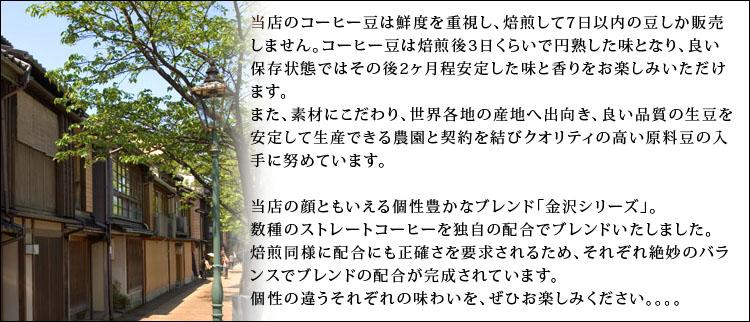 blend_kodawari.jpg