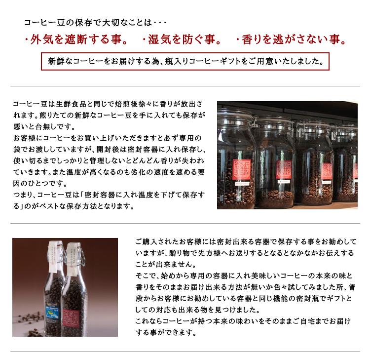 gift_bottle_info2.jpg