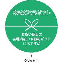 haru_g_02.jpg