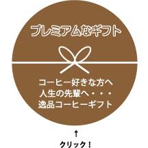 haru_g_03.jpg