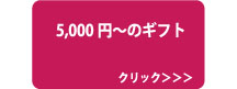 haru_g_kakaku3.jpg