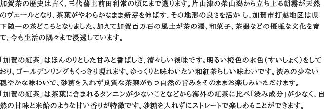 kagatea007.jpg