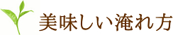 kagatea009.jpg