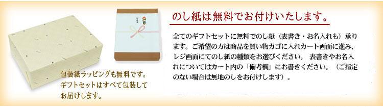 お歳暮、一年のご挨拶の贈り物など、冬のギフトのご注文は金澤屋珈琲店のコーヒーギフトがおすすめ